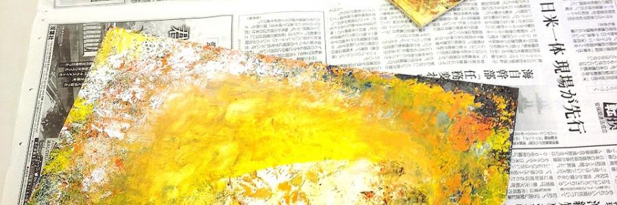芸術の秋ですねぇ〜♪
